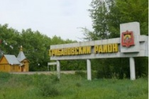 Главу Грибановского района под Воронежем выберут весной