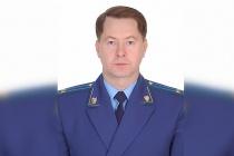 Под Воронежем назначили нового районного прокурора