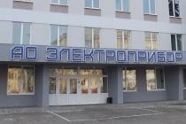 Воронежский оборонный завод выплатил 6,3 млн долгов по зарплате