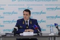 Прокурор Воронежской области заработал 3,6 млн рублей в 2019 году