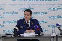 Воронежскому прокурору присматривают квартиру за 8 млн рублей