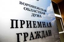 Более 800 обращений адресовали воронежцы депутатам облдумы