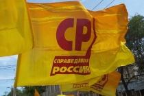 Воронежские эсеры примут в свои ряды бывших партийцев «Коммунисты России»