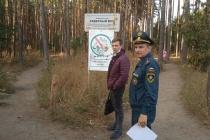 Власти Воронежа заподозрили байкеров в поджогах