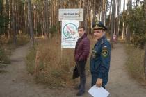 В проблемном Северном лесу Воронежа установят видеонаблюдение
