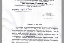 Угроза закрытия воронежского телеканала вызвала волны гнева в Павловске