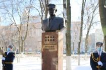 В Воронеже почтили память советского руководителя области