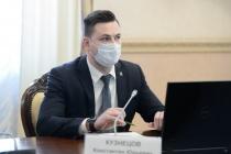 Реготделение Союза Архитекторов России возглавил помощник губернатора Воронежской области