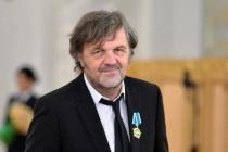 Эмир Кустурица пополнит список почетных докторов Воронежского госуниверситета