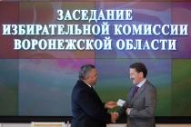 Глава Воронежской области отказался от мандата депутата Госдумы