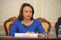 Марина Плиева стала седьмым заместителем мэра Воронежа
