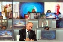 Президент ответил на воронежский вопрос о росте налогов