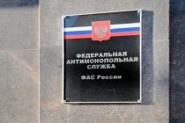В Воронежской области ФАС прервала заключение дорожного контракта на 5 млрд рублей