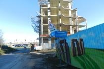 Воронежские предприятия и частное жилье остались без архитектурного облика