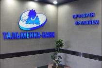 Еще один банк в Воронеже прекратил работу