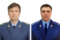 Воронежские прокуроры обменялись должностями
