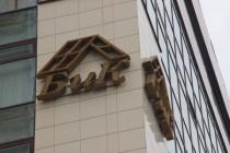 В Воронеже главу компании «БиК» отпустили под подписку о невыезде