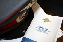 Полицию вызвали на избирательный участок под Воронежем