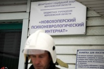 Воронежской области выделили денег на достройку интерната в Алферовке