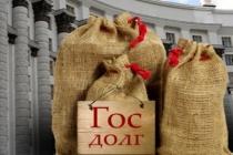 Муниципальный долг Воронежа достиг критической отметки