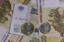 Воронежские власти немного сократили долговую нагрузку областного бюджета