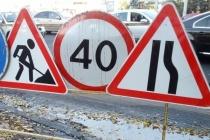 Дороги Воронежской области отремонтируют за 623 млн рублей
