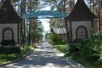 На благоустройство парка «Дельфин» в Воронеже власти выделят 266 тыс. рублей