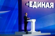 Народная программа ляжет в основу конкретных планов «Единой России» по развитию региона