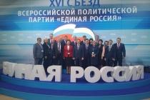 Воронежцы перезагрузили «Единую Россию»