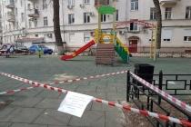 УК призвали воронежцев не выводить детей на площадки из-за коронавируса