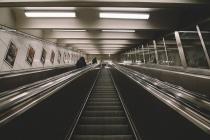 Стоимость воронежского метро рассчитает местная фирма