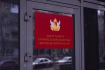 Облправительство отправило в мэрию Воронежа еще одного молодого специалиста