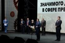 Воронежским предпринимателям указали точный адрес