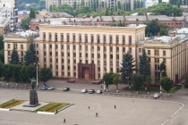 Власти Воронежской области заработали 277 млн рублей