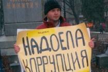Воронежская мэрия согласовала митинг против несменяемости власти