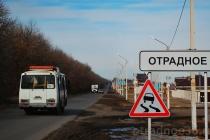 В Воронежской области распределили гранты лучшим муниципальным образованиям