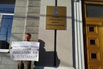 Уровень социальной напряженности в Воронежской области оказался высоким
