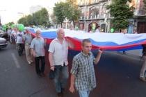 Воронежский облсуд поддержал оппозиционеров в желании провести шествие в центре города