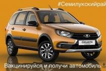 Воронежский юрист выразил сомнения в законности конкурса в Семилукском районе