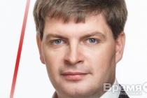 Воронежские депутаты предоставили пост коллеге-коммунисту