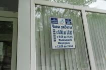 Воронежские власти нашли еще один способ избавиться от «Горэлектросети»