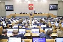 Воронежский депутат Госдумы потерял 62,3 млн рублей за год