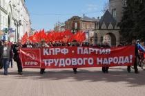 Воронежские коммунисты ведут на митинг предпринимателей
