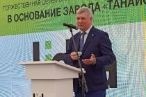 Менее 1% опрошенных жителей Воронежской области считают Александра Гусева честным политиком