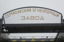 Предприятие по Воронежем усилит мониторинг окружающей среды