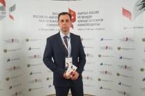 Экс-чиновник ДЭР займется господдержкой воронежской промышленности в профильной структуре