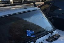 Тарификация платных парковок в Воронеже будет поминутной