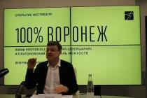 Раскритикованный губернатором «100% Воронеж» номинирован на «Золотую маску»