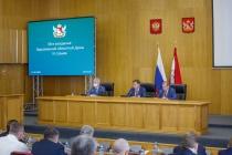 Выборы в Воронежскую областную Думу пройдут в сентябре 2020 года