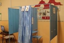 В Воронеже оценили предлагаемые поправки в Конституцию